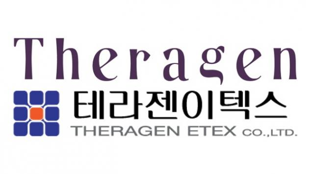 Theragen Etex marked record-high sales, net profits in 2019