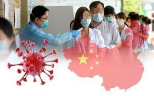 Korea confirms 144 more coronavirus patients, total now at 945