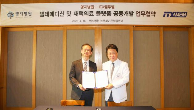 Myongji Hospital, ITX-M2M ties up for telemedicine