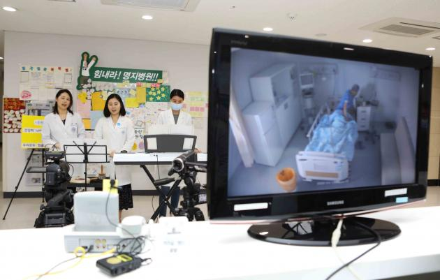Myongji Hospital starts helper group for psychological cure of Covid-19 patients