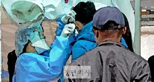 KCDC on extra alert to minimize secondary infections from Itaewon cluster