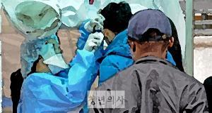 New virus cases slow down as Itaewon-linked infections plateau