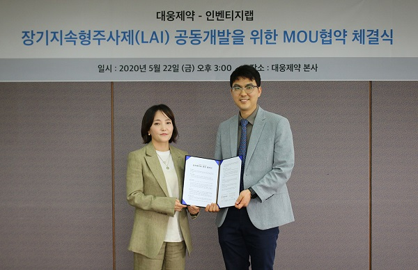 Daewoong partners with Inventage Lab for long-acting drug