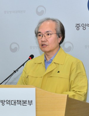 Korea confirms Covid-19 candidate drug's effect through weasels