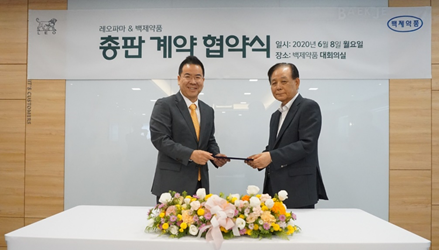 Baekje to distribute Leo Pharma's dermatology products