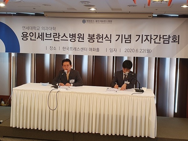'Yongin Severance Hospital aims to lead digital innovation in healthcare'