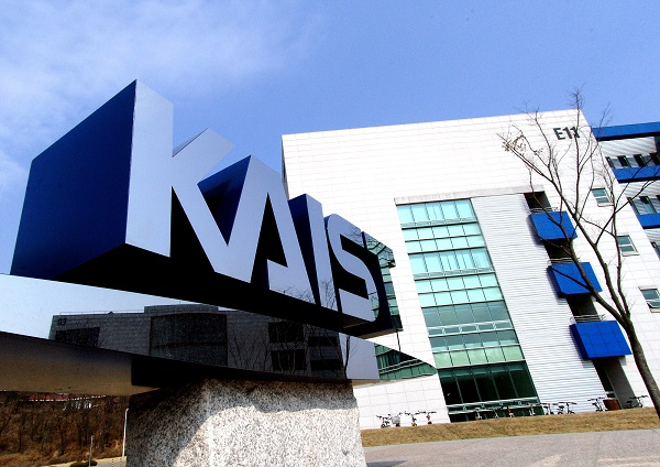 KAIST develops deep learning-based 'cough-recognizing' camera