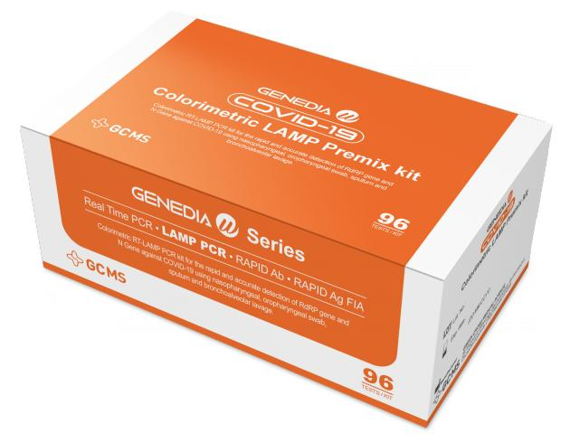 GCMS wins regulatory nod to export rapid Covid-19 test kit