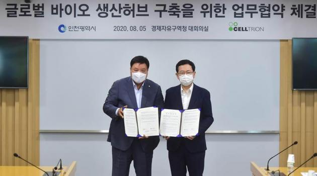 Celltrion, Incheon to create global bio innovation cluster