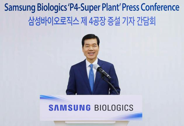 Samsung Biologics to invest ₩1.7 trillion to build world's largest plant