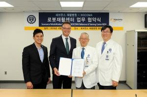 Severance, Hocoma to establish rehabilitation robotics center