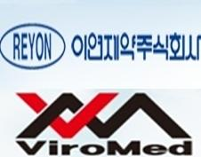 Reyon's suit against ViroMed dismissed over VM202 rights