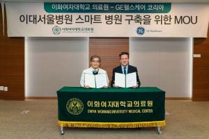 GE Healthcare, Ewha Medical Center sign MoU