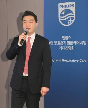 Philips Korea to increase market share for CPAP with connected care strategy