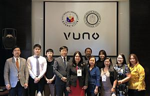 Philippines to start using VUNO's AI solution