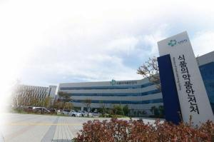 Hanlim Pharm seeks to expand HL301's indication for radiation pneumonitis