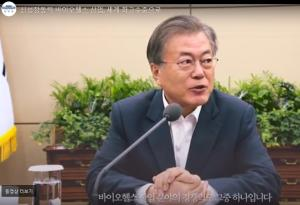 Moon vows massive support for biohealth industry