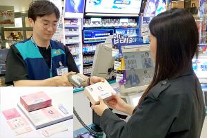 Convenience store sells DIY kit to detect cervical cancer
