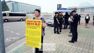 Government employee stages one-person protest against own ministry
