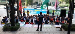 Merck Korea forcefully shuts down general medicine biz