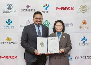 Merck Korea wins award for helping families with infertility problems