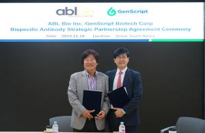 ABL Bio, Genscript to cooperate on bispecific antibodies