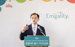 Eli Lilly Korea launches migraine prevention drug