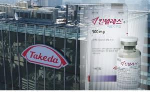 Takeda's Kynteles expands indication for ulcerative colitis, Crohn's disease