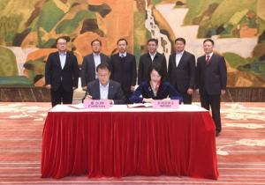 Celltrion Group to build biopharmaceutical plant in China