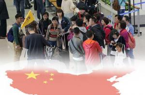 [2019-Novel Coronavirus] 370,000 Koreans petition for temporary entry ban on Chinese