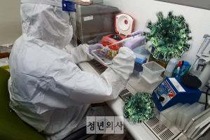 Korean diagnostics industry to enjoy unprecedented boom