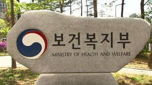 Korea to spend ₩1 trillion on fight against infectious diseases