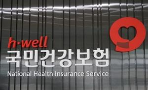 Gambia asks Korea to help set up national health insurance system