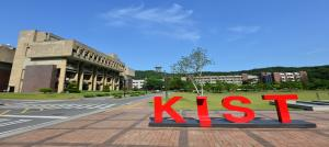 KIST finds agent causing high blood pressure at heart