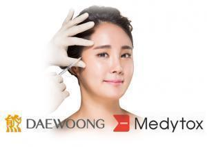 Medytox, Daewoong keep brawling over US agency's ruling